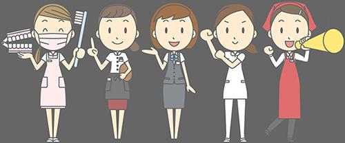 働く女性達の画像